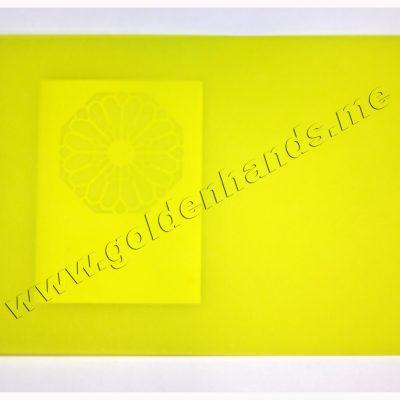 Калька желтая яркая  А4, 200 г/м2