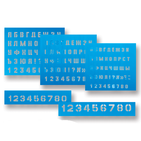 Трафареты букв и цифр