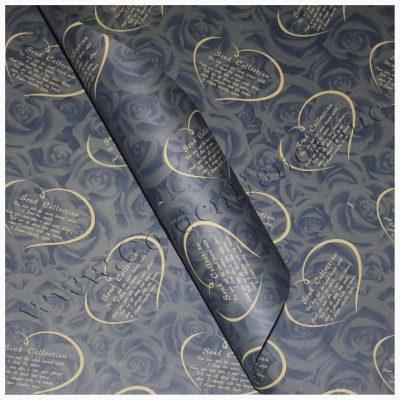 Бумага двухсторонняя СЕРДЦА на синем