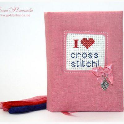Мини блокнотик I love cross stitch
