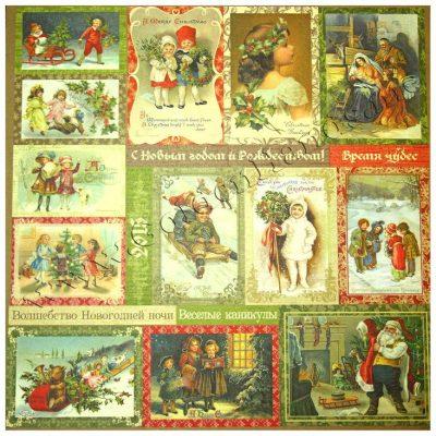Бумага ScrapBerry односторонняя 30х30 см коллекция Christmas Carol