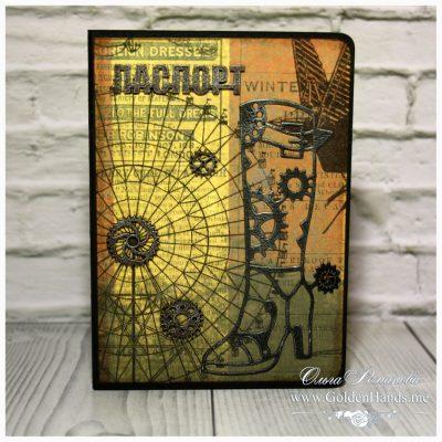 Обложка на паспорт «Механические сны» САПОГ