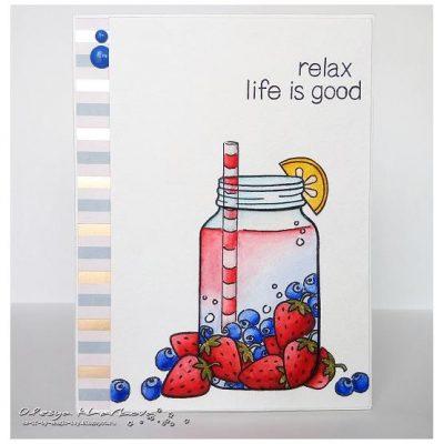 Открытка «Relax, life is good»
