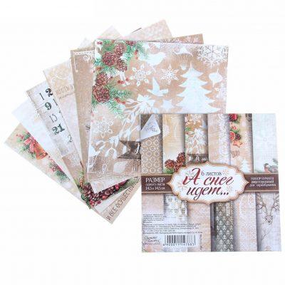 Бумага АртУзор двухсторонняя «А снег идёт», 6 листов