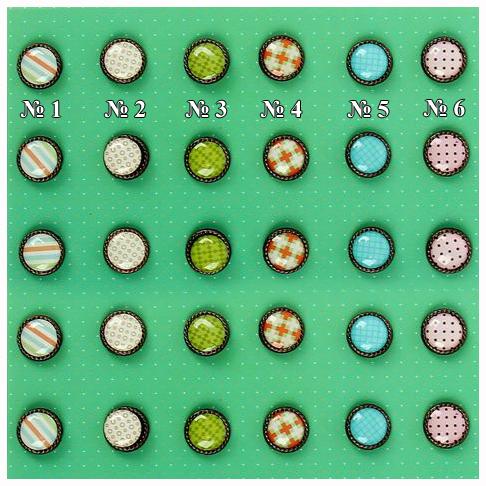 Брадс «Кнопочки-узоры» 1,2 см