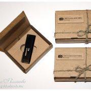 Заготовка коробочка картонная №1 (8х6,5х2 см)