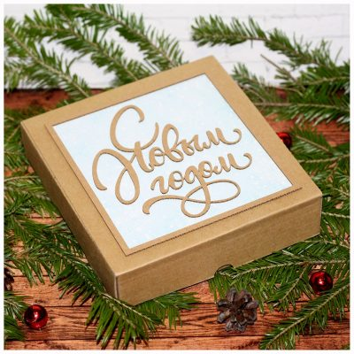 Коробка подарочная новогодняя 16,5*17,5*4 см №7