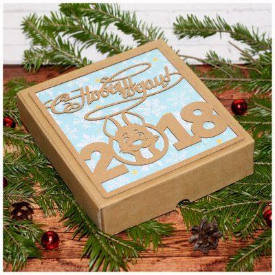 Коробка подарочная новогодняя 16,5*17,5*4 см №2