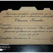 Подарочный сертификат гофро ФОТОАППАРАТ