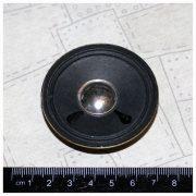 Динамик 5,5 см