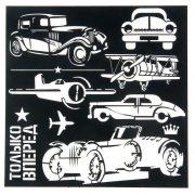 Трафарет для творчества «Автомобили»