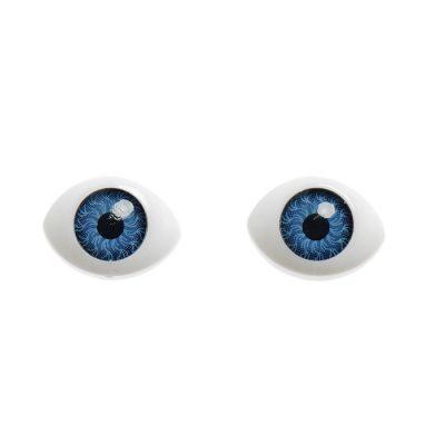 Глаза 7 мм (серый)