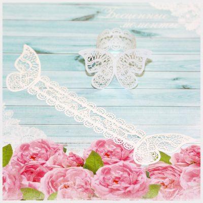Бабочка ажурная (кольцо для салфетки)