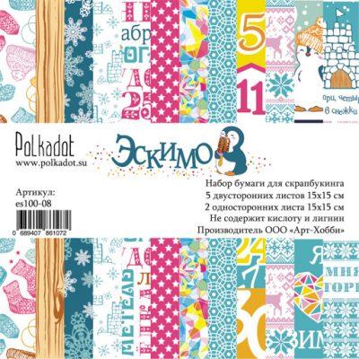 Бумага Polkadot 15х15 см ЭСКИМО (7 листов)