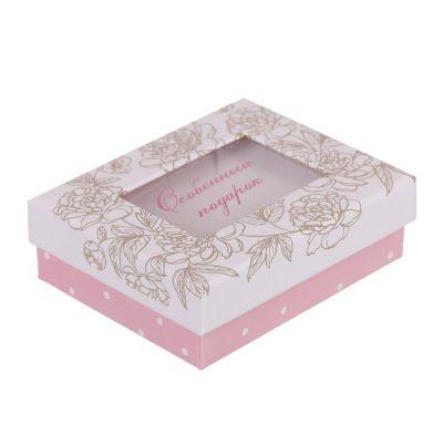 Коробочка «Особенный подарок» 7×9×2,8 см