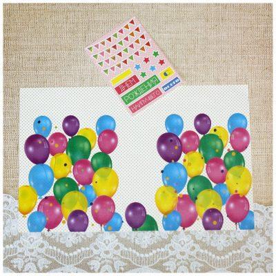 Бумага + чипборд «С днём рождения!»