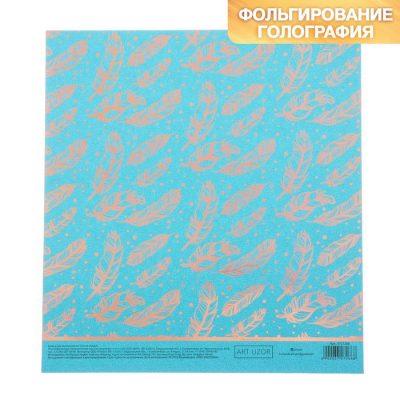 Бумага АртУзор жемчужная с фольгированием