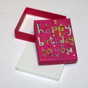 Коробочка подарочная №2 7×9×2,8 см