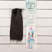 Волосы для кукол тресс «Прямые» 15 см